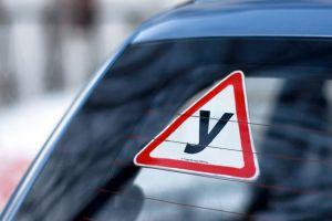 Начинающим водителям необходим испытательный срок