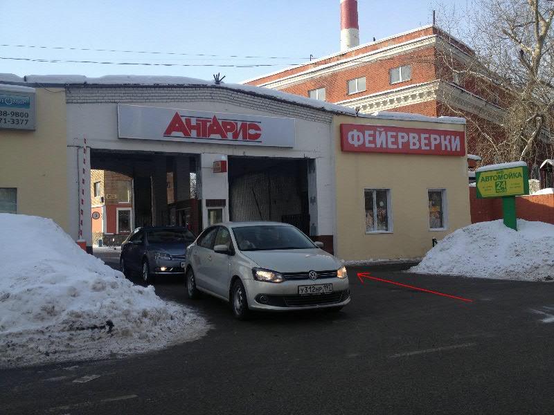 Photo Studio VDNH-Alekseevskaya #1