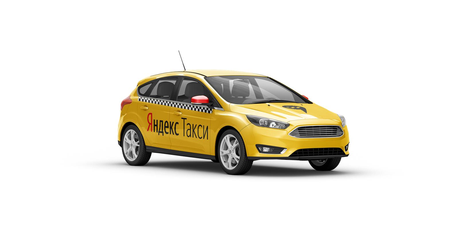 Оклейка яндекс такси
