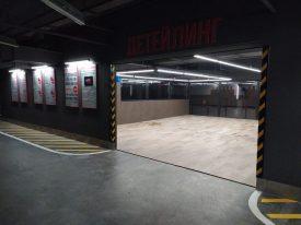Garage Style Проспект Вернандского ТРЦ Капитолий